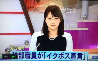 イクボス宣言 北九州市長�G.jpg