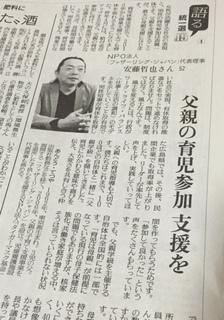 読売新聞2015.4.6.jpg